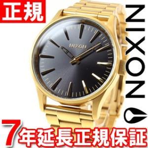 ニクソン(NIXON) セントリー38 SS SENTRY 腕時計 NA4501604-00|neel