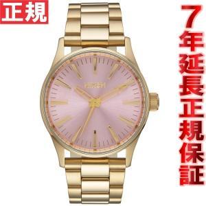 本日ポイント最大21倍! ニクソン(NIXON) セントリー38 SS SENTRY 腕時計 NA4502360-00|neel