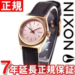 本日ポイント最大21倍! ニクソン(NIXON) スモールタイムテラーレザー SMALL TIME TELLER 腕時計 レディース NA5091932-00|neel
