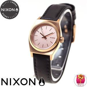 本日ポイント最大21倍! ニクソン(NIXON) スモールタイムテラーレザー SMALL TIME TELLER 腕時計 レディース NA5091932-00|neel|02