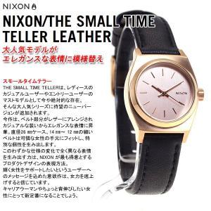 本日ポイント最大21倍! ニクソン(NIXON) スモールタイムテラーレザー SMALL TIME TELLER 腕時計 レディース NA5091932-00|neel|03