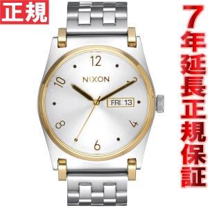 本日ポイント最大21倍! ニクソン(NIXON) ジェーン JANE 腕時計 レディース NA9541921-00|neel