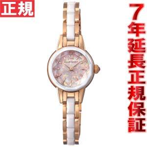 ジルスチュアート JILLSTUART 腕時計 レディース NJ0X004 neel