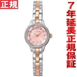 本日ポイント最大21倍! ジルスチュアート JILLSTUART 腕時計 レディース NJAH002 neel