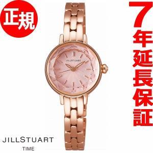 本日ポイント最大21倍! ジルスチュアート JILLSTUART 腕時計 レディース NJAS001 neel