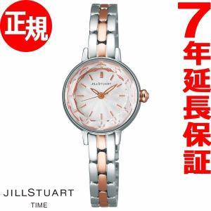 本日ポイント最大21倍! ジルスチュアート JILLSTUART 腕時計 レディース NJAS002 neel