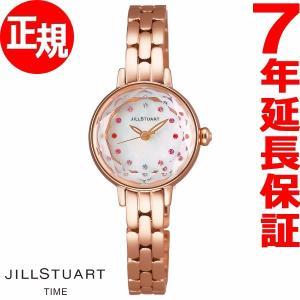 本日ポイント最大21倍! ジルスチュアート JILLSTUART 限定モデル 腕時計 レディース NJAS701 neel