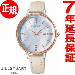 本日ポイント最大21倍! ジルスチュアート JILLSTUART TIME ソーラー 腕時計 レディース NJAT002 neel