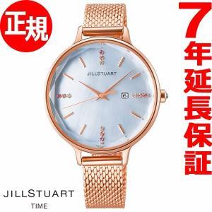 本日ポイント最大21倍! ジルスチュアート JILLSTUART TIME 限定モデル ソーラー 腕時計 レディース NJAT701 neel