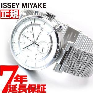 ポイント最大21倍! イッセイミヤケ 腕時計 メンズ NY0Y003 ISSEY MIYAKE neel