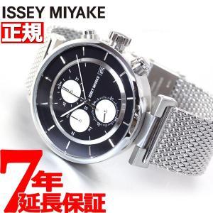 ポイント最大21倍! イッセイミヤケ 腕時計 メンズ NY0Y004 ISSEY MIYAKE neel