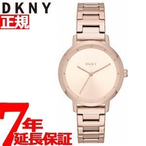 8%OFFクーポン&ポイント最大12倍! DKNY 腕時計 レディース NY2637|neel