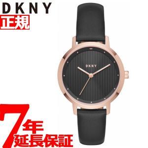 8%OFFクーポン&ポイント最大12倍! DKNY 腕時計 レディース NY2641|neel