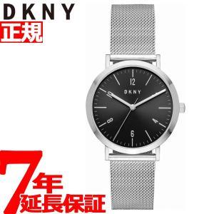 8%OFFクーポン&ポイント最大12倍! DKNY 腕時計 レディース NY2741|neel