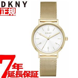 8%OFFクーポン&ポイント最大12倍! DKNY 腕時計 レディース NY2742|neel