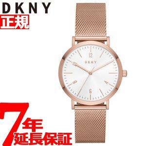 8%OFFクーポン&ポイント最大12倍! DKNY 腕時計 レディース NY2743|neel