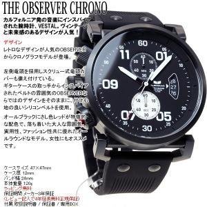 ベスタル VESTAL 腕時計 メンズ USS OBSERVER CHRONO OBCS011|neel|03