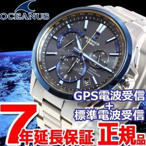 本日ポイント最大21倍! オシアナス 限定モデル GPS 電波ソーラー 腕時計 メンズ OCW-G1100TG-1AJF カシオ OCEANUS|neel
