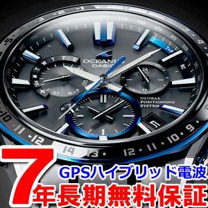 本日ポイント最大21倍! オシアナス 限定モデル GPS 電波ソーラー 腕時計 メンズ OCW-G1200-1AJF カシオ OCEANUS|neel