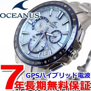 本日ポイント最大21倍! オシアナス 限定モデル GPS 電波ソーラー 腕時計 メンズ OCW-G1200-2AJF カシオ OCEANUS|neel