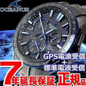 本日ポイント最大21倍! カシオ オシアナス CASIO OCEANUS 限定モデル 電波 ソーラー 腕時計 メンズ OCW-G1200B-1AJF|neel
