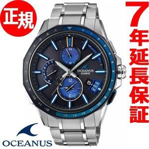 本日ポイント最大21倍! オシアナス 限定モデル GPS 電波 ソーラー 腕時計 メンズ OCW-G2000C-1AJF カシオ OCEANUS|neel