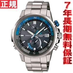 本日ポイント最大16倍! オシアナス カシャロ 電波 ソーラー 腕時計 メンズ OCW-P1000-1AJF|neel