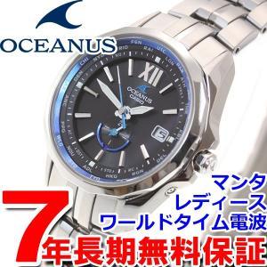 本日ポイント最大16倍! オシアナス マンタ 電波ソーラー 腕時計 レディース OCW-S340-1AJF カシオ OCEANUS Manta|neel