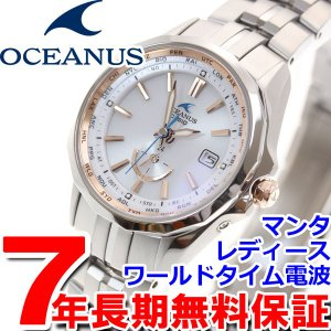 本日ポイント最大16倍! オシアナス マンタ 電波ソーラー 腕時計 レディース OCW-S340-7AJF カシオ OCEANUS Manta|neel