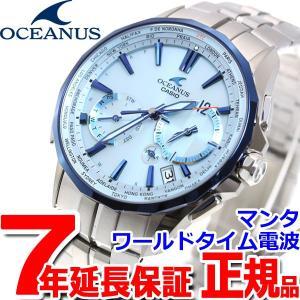 本日ポイント最大16倍! オシアナス マンタ 電波ソーラー 腕時計 メンズ OCW-S3400D-2AJF カシオ|neel