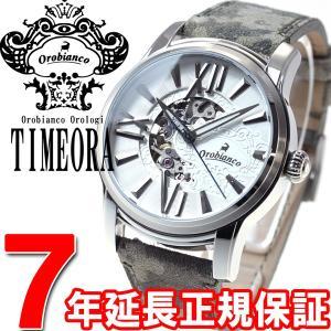 本日ポイント最大21倍! オロビアンコ 腕時計 メンズ 自動巻き カモフラージュ OR-0011-CA Orobianco|neel