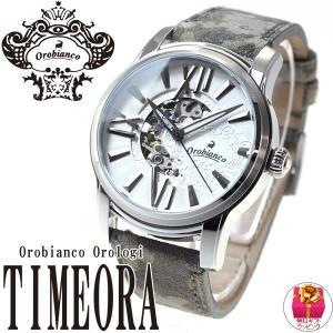 本日ポイント最大21倍! オロビアンコ 腕時計 メンズ 自動巻き カモフラージュ OR-0011-CA Orobianco|neel|02