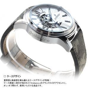 本日ポイント最大21倍! オロビアンコ 腕時計 メンズ 自動巻き カモフラージュ OR-0011-CA Orobianco|neel|04