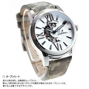 本日ポイント最大21倍! オロビアンコ 腕時計 メンズ 自動巻き カモフラージュ OR-0011-CA Orobianco|neel|06
