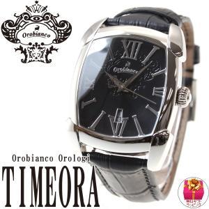本日ポイント最大21倍! オロビアンコ 腕時計 メンズ OR-0012-3 Orobianco|neel|02