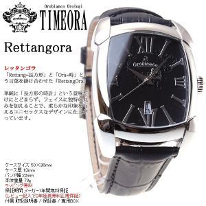 本日ポイント最大21倍! オロビアンコ 腕時計 メンズ OR-0012-3 Orobianco|neel|03