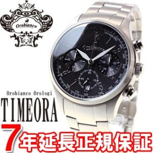 本日ポイント最大21倍! オロビアンコ 腕時計 メンズ クロノグラフ OR-0021-10 Orobianco|neel