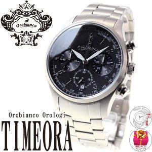 本日ポイント最大21倍! オロビアンコ 腕時計 メンズ クロノグラフ OR-0021-10 Orobianco|neel|02