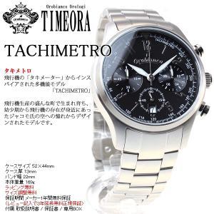 本日ポイント最大21倍! オロビアンコ 腕時計 メンズ クロノグラフ OR-0021-10 Orobianco|neel|03
