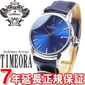 オロビアンコ 腕時計 メンズ OR-0058-5 Orobianco|neel