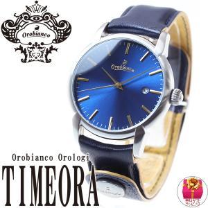 オロビアンコ 腕時計 メンズ OR-0058-5 Orobianco|neel|02