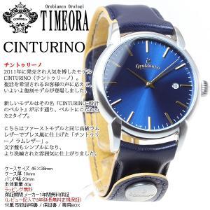 オロビアンコ 腕時計 メンズ OR-0058-5 Orobianco|neel|03
