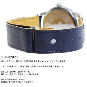 オロビアンコ 腕時計 メンズ OR-0058-5 Orobianco|neel|06