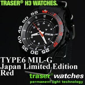 本日ポイント最大21倍! トレーサー TRASER 限定モデル ミリタリーウォッチ P6600.41F.1Y.01RED 腕時計|neel