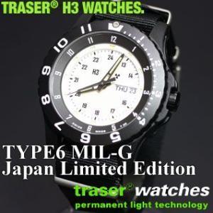 トレーサー TRASER 限定モデル ミリタリーウォッチ P6600.41F.C3.07 腕時計|neel