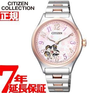 今ならポイント最大26倍! シチズンコレクション 限定モデル 桜川 メカニカル 自動巻き 腕時計 レディース PC1004-80W
