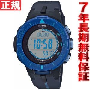 ニールならポイント最大32倍!12/4 23時59分まで! プロトレック 限定モデル ソーラー 腕時計 メンズ PRG-300-2JF カシオ PRO TREK