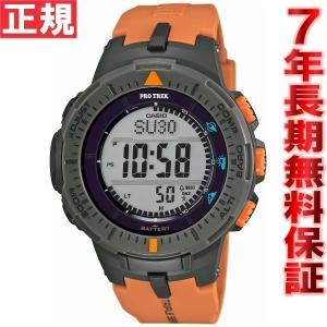ニールならポイント最大32倍!12/4 23時59分まで! プロトレック 限定モデル ソーラー 腕時計 メンズ PRG-300-4JF カシオ PRO TREK