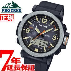 本日限定!ダイヤ最大Pt34倍!プラチナ33倍!ゴールド32倍! プロトレック ソーラー 腕時計 メンズ PRG-600-1JF カシオ PRO TREK