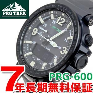 本日限定!ダイヤ最大Pt34倍!プラチナ33倍!ゴールド32倍! プロトレック ソーラー 腕時計 メンズ PRG-600Y-1JF カシオ PRO TREK